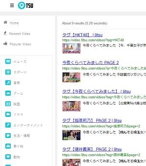 「翔んで埼玉」動画を9tsuで無料視聴.jpg