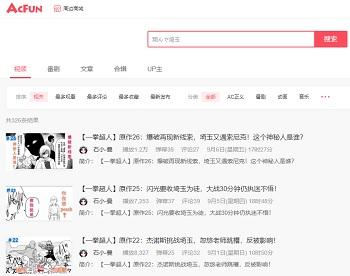 映画「翔んで埼玉」動画をacfunで無料視聴.jpg