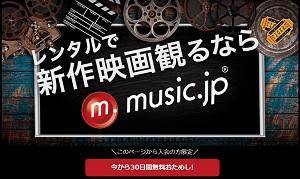 music.jp.jpg
